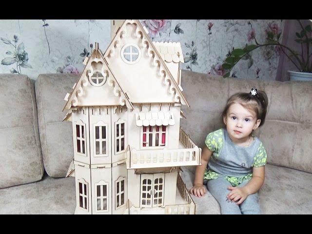 КУКОЛЬНЫЙ ДОМ Большой деревянный кукольный дом Распаковка и обзор The big doll house