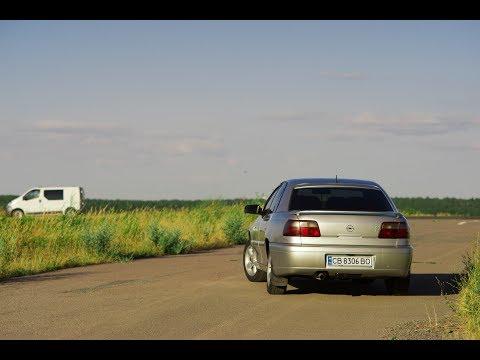 Opel Omega B. 2001 год. Z22XE
