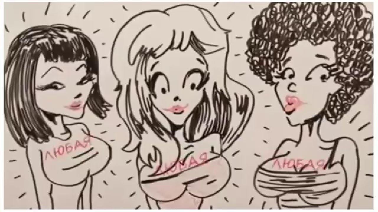 Как вызвать струйный оргазм