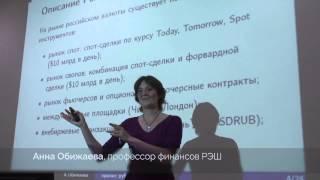 Кризис рубля 15-16 декабря 2014: причины и уроки(, 2015-04-21T12:01:52.000Z)