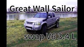 Китаец с мотором от Прадо! Great Wall Sailor с японским двигателем V6 3.4L Toyota 5VZ