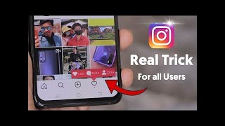 Instagram Like || How to Increase INSTAGRAM Followers (2020)
