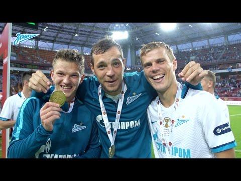 Скрытая камера «Зенит-ТВ»: Суперкубок России 2016