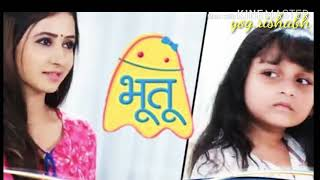 O Meri Maa(Bhootu-Zee TV)Full Song(Lory Song)With Lyrics for WhatsApp Video Status
