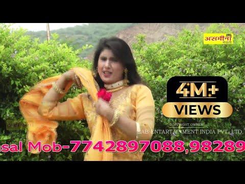 अनपढ़ सु करादी मेरी शादी // FULL HD // New Asmeena Sahin Mewati Video Song 2018