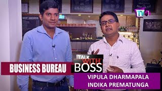 Business Bureau | Talk With Boss | Vipula Dharmapala & Indika Premathunga | 03-06-2018 Thumbnail