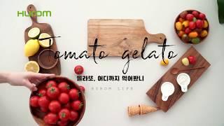 [#Gelato Recipe(feat. #hurom #…
