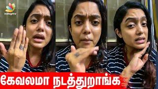 மூடிக்கிட்டு இருக்கணுமா: கொந்தளித்த Abhirami | Bigg Boss Tamil, Vijay Tv, Students | Tamil News
