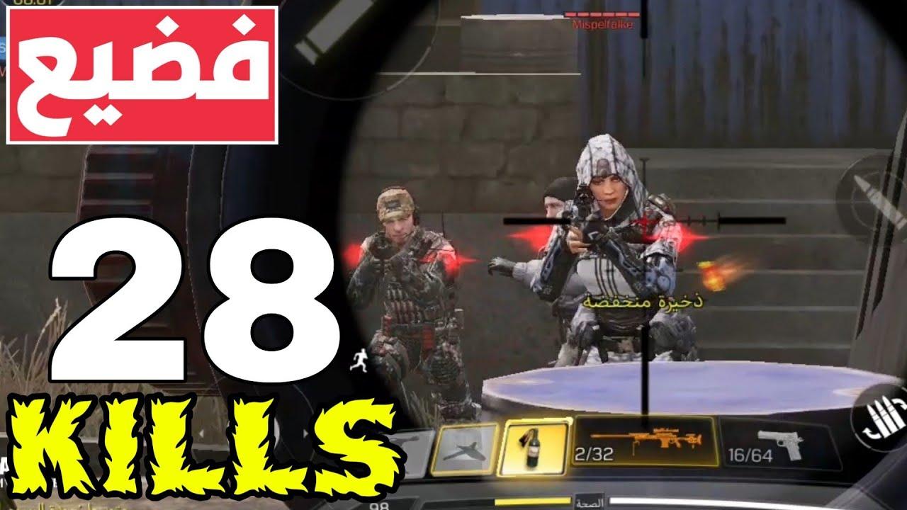 2 كيم بلي طور جماعي بالقناص 🔥 اقوى سلاح | Call of Duty mobile