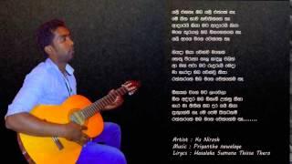 OBA YALI ANNE NA  Original Mp3 & Edited video
