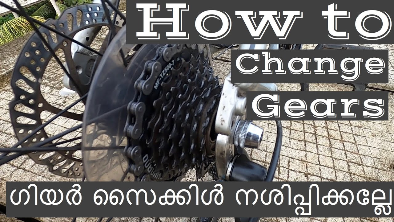 CYCLE GEAR SHIFTING BASICS | WHICH GEAR TO USE | BEGINNERS GUIDE | GIVE AWAY WINNERS ANNOUNCEMENT