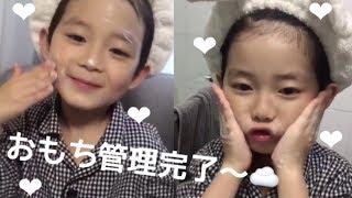 韓国の可愛い男の子 洗顔中のギヨン君 日本語字幕
