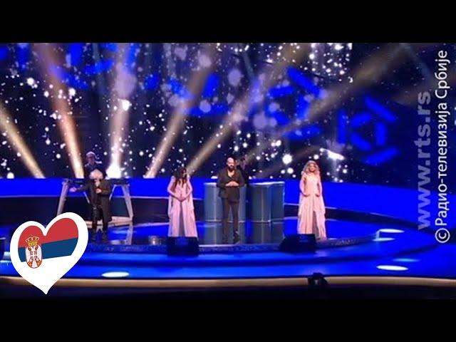 Песната со која Србија ќе се претстави на Евровизија 2018