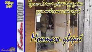 видео Филенчатые двери: использование дорогих пород древесины