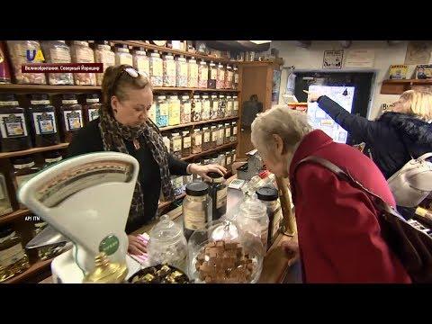 Самый старый магазин сладостей в Англии выставили на продажу