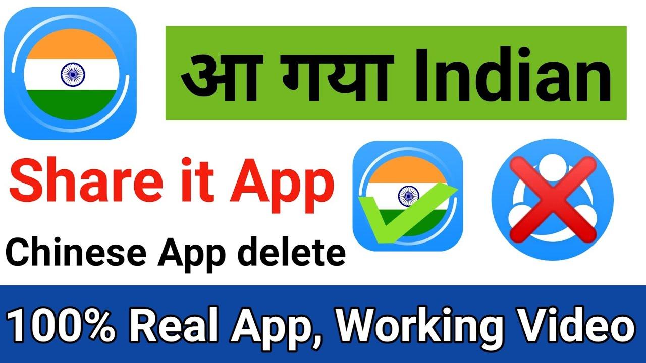 Indian shareit app | Best Indian shareit app | Indian shareit app kon hai