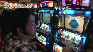 ニコナニ動画#2 KEN蔵&大和@ニコニコ寝屋川店(中編) thumbnail