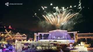 에버랜드X유연석 LOVE PIC 프로젝트(커플 키스편) 전격 공개!