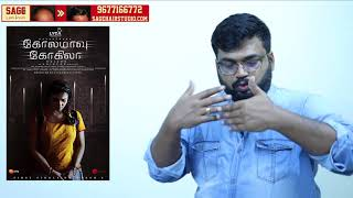 Kolamavu Kokila review by prashanth