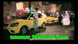 مسلسل أبو جانتي-زفة ابو ليلى وحرق العريس