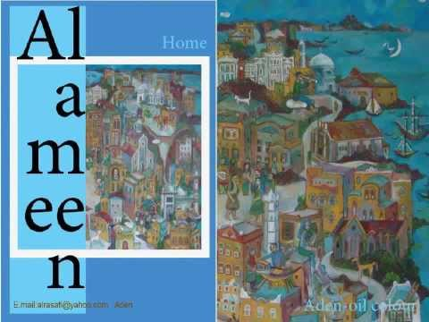 ‫Abdulla Alameen - Art from the Land of Sheba - Aden