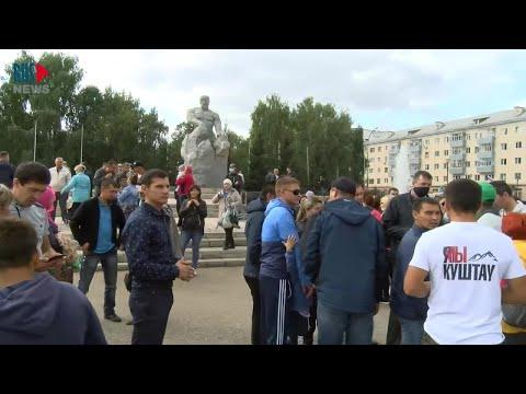⭕️ Ишимбай | Народ вышел против Азамата Абдрахманова