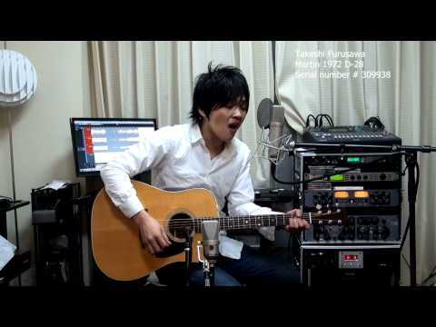 Just Like Starting Over John Lennon Martin 1972 D-28 古澤剛 Takeshi Furusawa