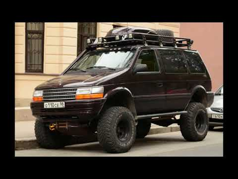 Тюнинг Крайслер Вояджер Додж Караван(Tuning Chrysler Voyager Dodge Caravan)