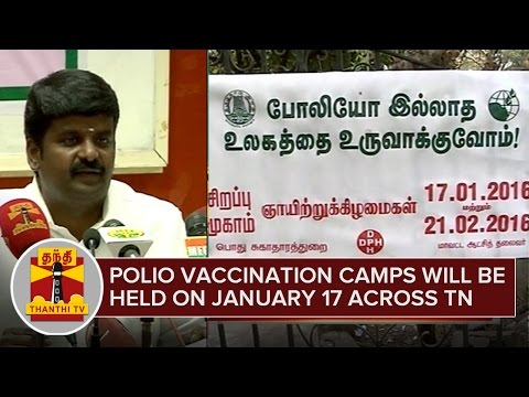 Polio Vaccination Camps will be held on January 17 Across TN : Vijaya Baskar, Minister for Health