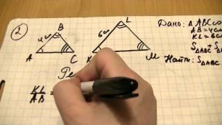 Ершова. Самостоятельная работа по определению подобных треугольников вариант В1