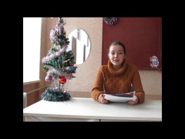 Изображение предпросмотра прочтения – ЕкатеринаБелокопытова читает произведение «Уродливый кот» И.А.Мазнина