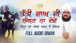 Tatti Wah Vi Lagan Na Deve - FULL DIWAN AUDIO