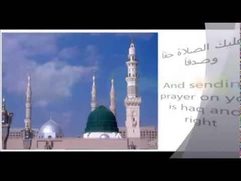 Ahmed Bukhatir - Ya Adheeman translation in English ...