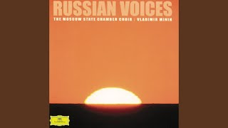 Sviridov: Choral Concerto without Words in Memory of Alexander Yurlov (1973) - 3. Choral