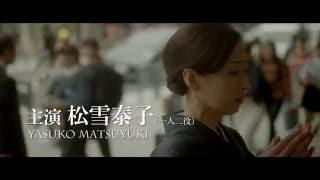 『古都』 2016年11月26日(土)から京都で先行公開、12月3日(土)から...