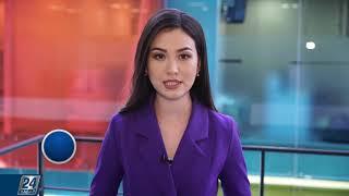 Высшее образование в Казахстане | Экономика