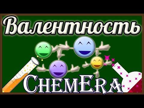 Читать онлайн учебник химия 11 класс новошинский