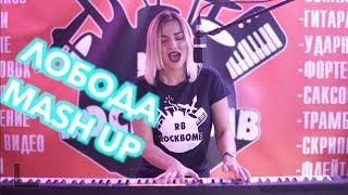 Перепела Лободу | Музыкальная школа Бутово/Беговая