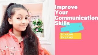 How To Improve Your Communication Skills Easy Way To Learn English|              English With Suhana