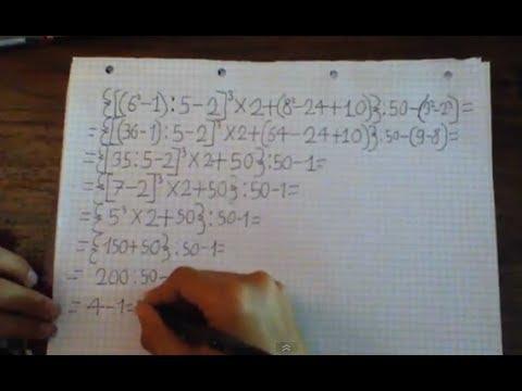 espressioni con potenze from YouTube · Duration:  4 minutes 17 seconds