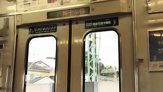 京急電鉄京急本線 新1000形デハ1025弘明寺←井土ヶ谷(ドレミインバータ車)