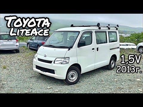Обзор Toyota LiteAce 2013 г.в.4wd; С авторынка зеленый угол!