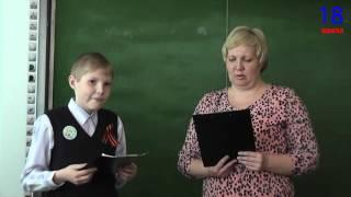 IV городская детская конференция для детей, обучающихся по адаптированным программам г. Канска