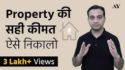 Property Valuation Method 1 - Fair Market Value (Hindi, India)