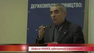 Арбитражный управляющий о банкротствах(, 2011-03-07T22:36:26.000Z)