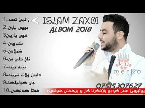 Album full islam zaxoyi 2018 اسلام زاخولي �ول البوم