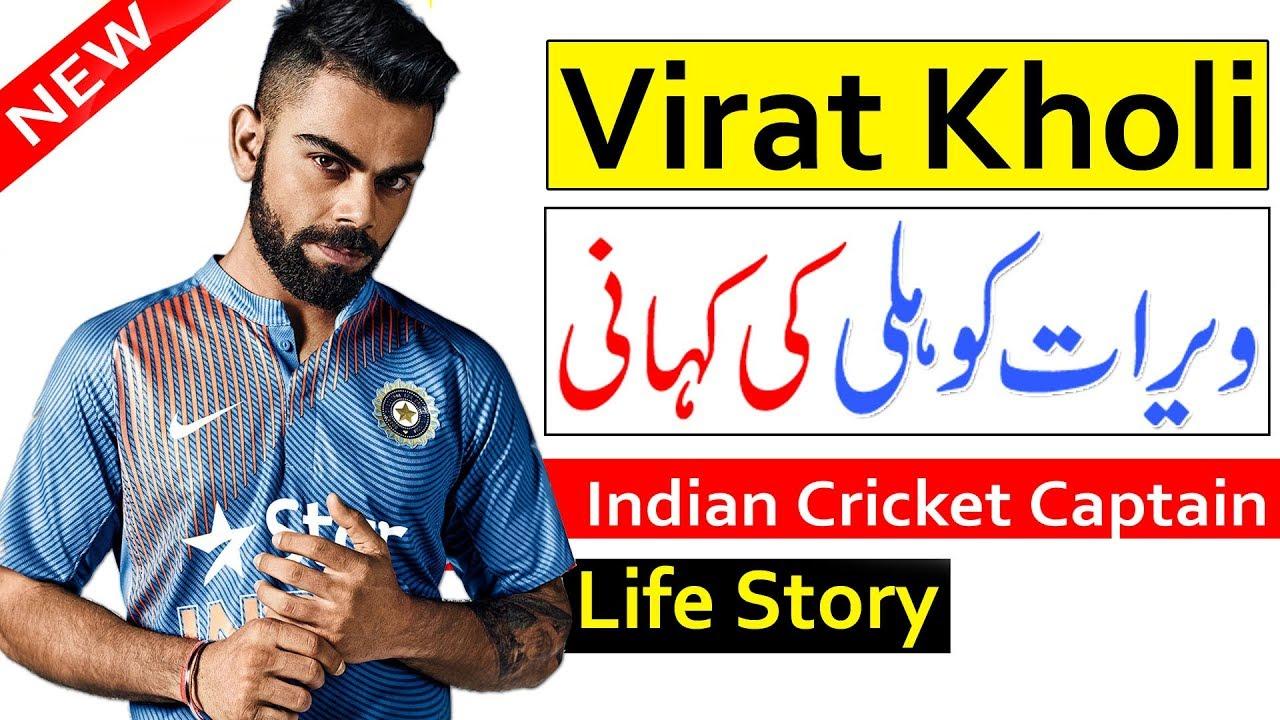 Virat Kohli Biography Pdf