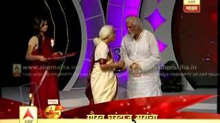 Legendary Dr. Prabha Atre at Majha Sanman Puraskar 2012