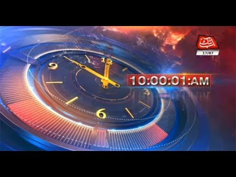 AbbTakk Headlines – 10 AM – 17 July...
