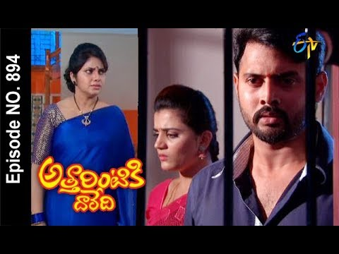 Attarintiki Daredi | 16th September 2017| Full Episode No 894 | ETV Telugu
